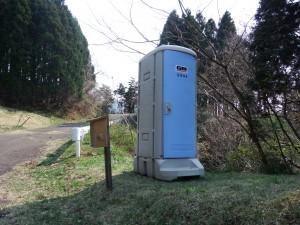 石花登山口のトイレ