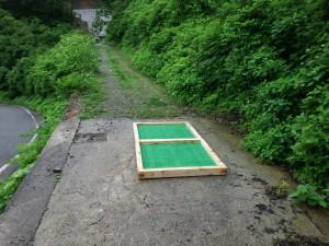 ドンデン池に向かう入口に設置