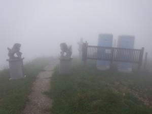 金北山山頂のトイレ