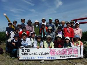 金剛山山頂での記念写真